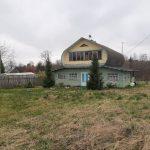 Изображение со страницы: Жилой дом и земельный участок 57.6-4