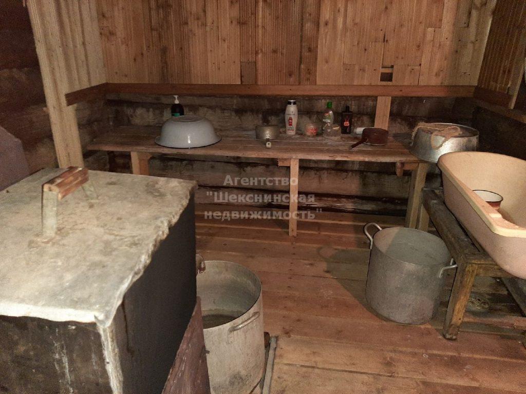 Изображение со страницы: Жилой дом и земельный участок 51.3