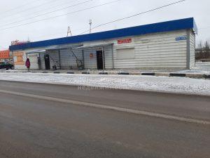 Изображение со страницы: Помещение магазина 152.5