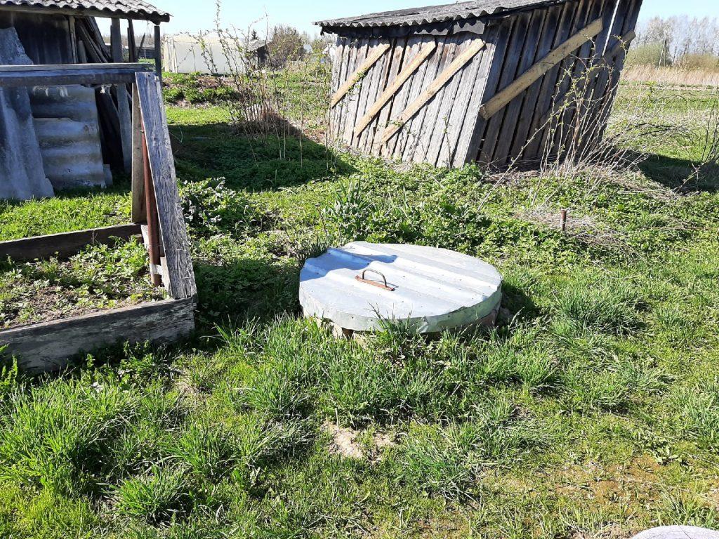 Изображение со страницы: Земельный участок д. Костинское, 13.1 сот.